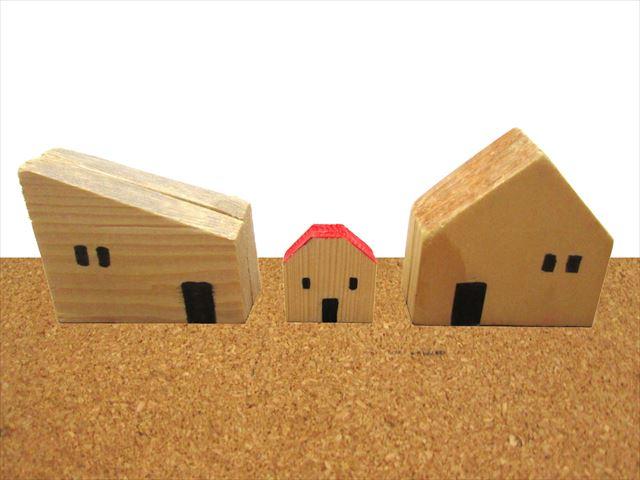 家を買うなら見逃せない!狭小住宅のメリット